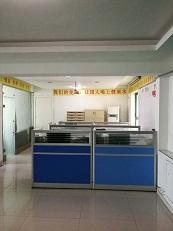 业务室 (1).jpg